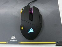 These are the best gaming mice for folks with large hands