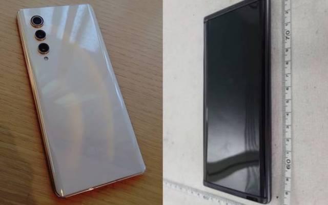 LG Rollable Phone LG Rainbow Unreleased