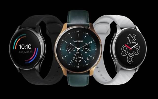 OnePlus Watch Software Update B.40