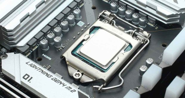 Processeur Intel Core i5-11400F