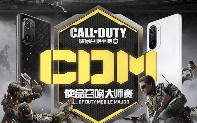 Redmi Gaming Phone 2