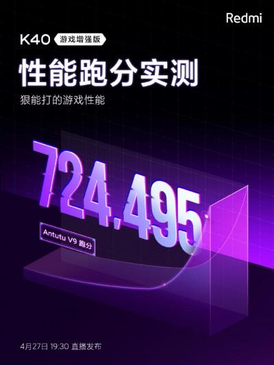 Redmi K40 Gaming Edition teased with impressive AnTuTu score