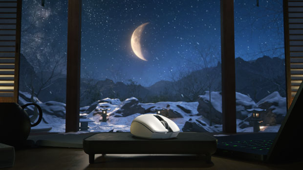 Sours gaming sans fil Razer Orochi V2