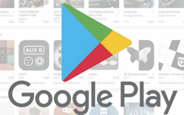 Google Play Store India