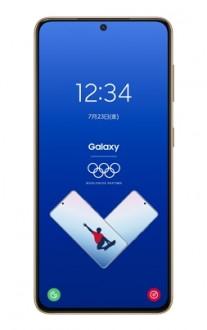 Samsung Galaxy S21 5G Olympic Edition