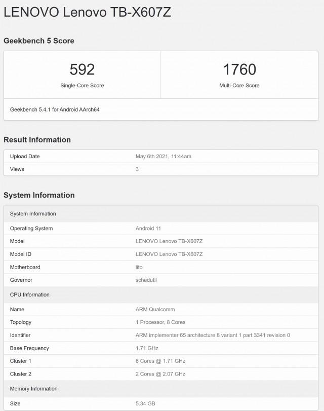 Lenovo Tab M10 5G GeekBench listing