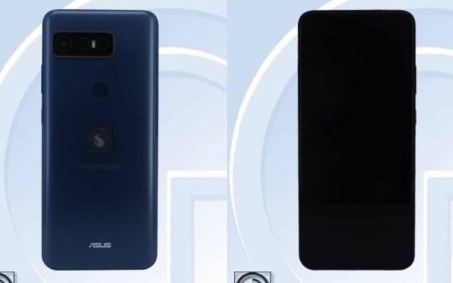 ASUS Smartphone TENAA 2021