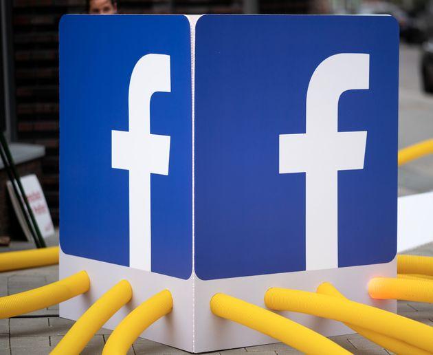Facebook étend sa politique de télétravail