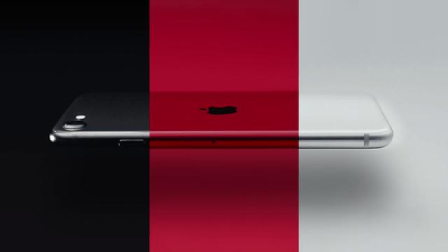 iPhone SE Cosmopolitan Clean