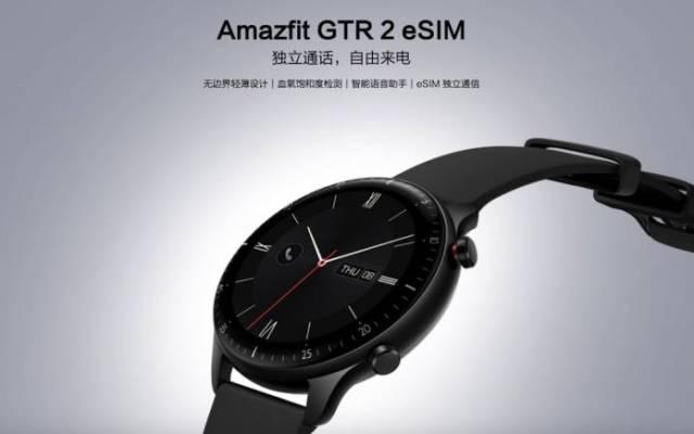 Amazfit GTR 2 eSIM