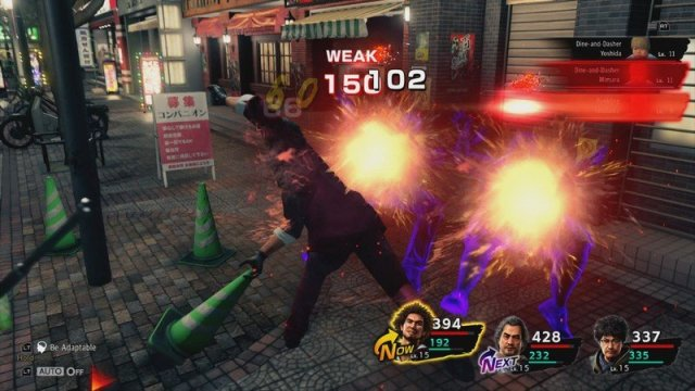 Yakuza Like A Dragon Cone Beat