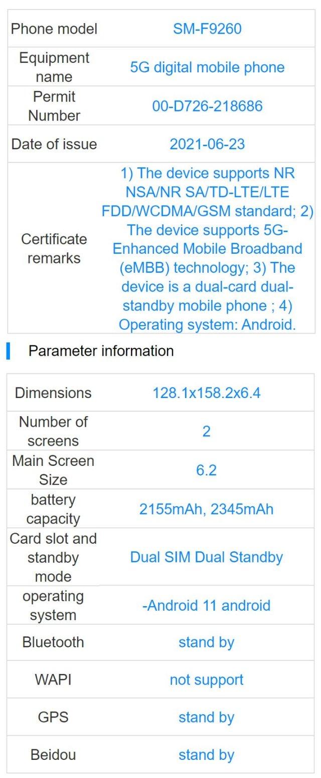 Samsung Galaxy Z Fold 3 Specifications TENAA Certification