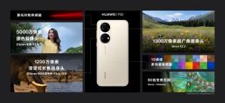 Camera details: Huawei P50