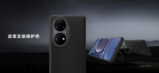 Huawei P50 cases: kickstand
