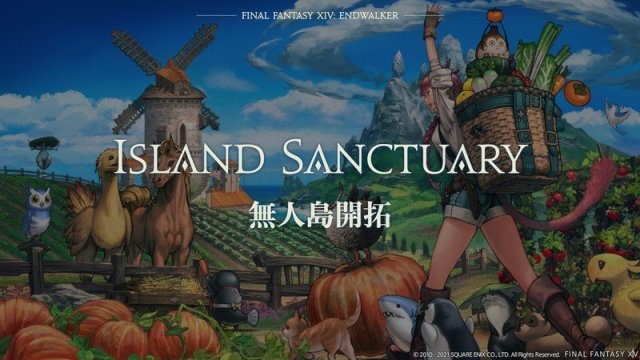 Island Sanctuary Ff