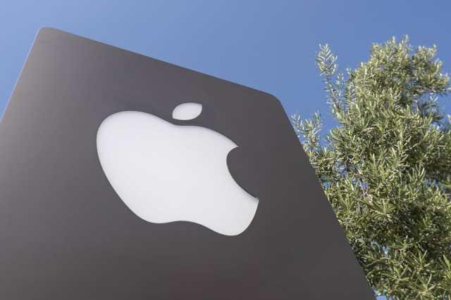 Keynote Apple2021: une date a fuité pour la conférence