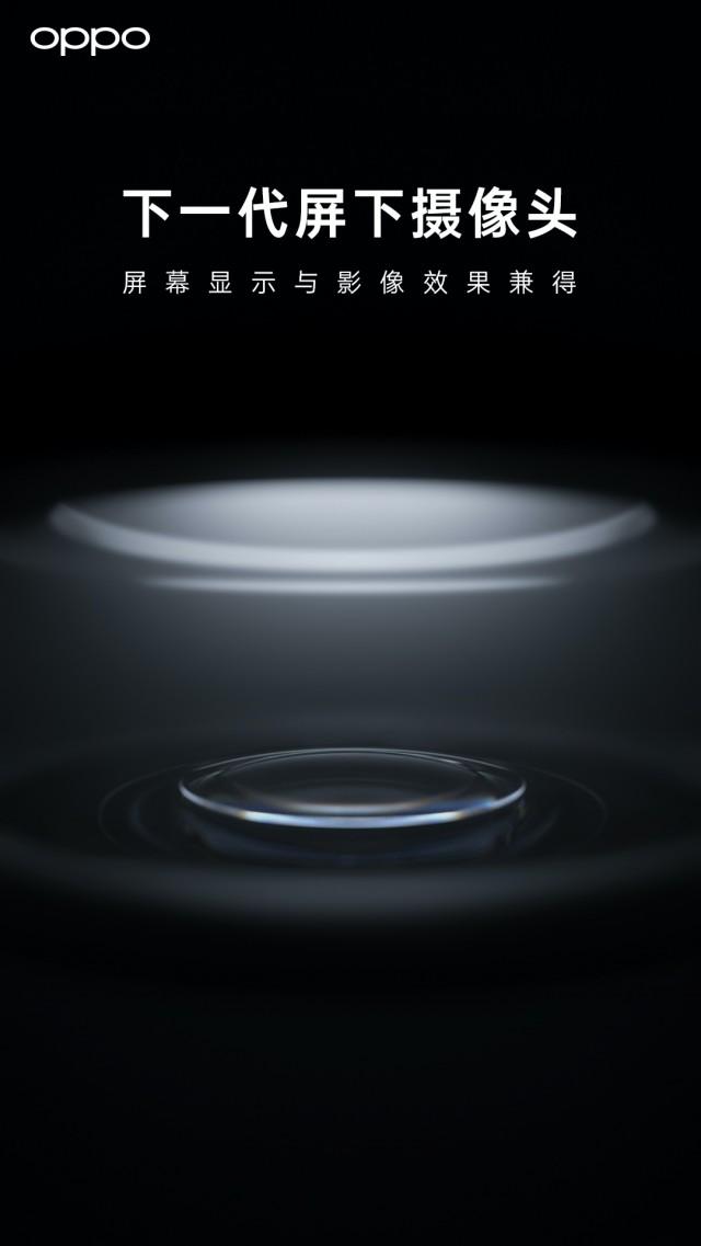 Oppo poster on Weibo
