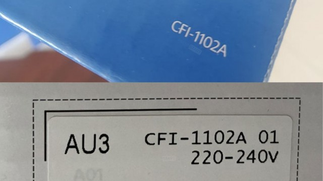 New PS5 Digital Edition model number (image: Press Start Australia)
