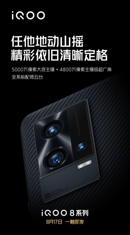 Vivo teasing the cameras of the iQOO 8 Pro