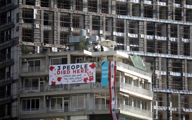 Beyrouth, le 4 août 2021.
