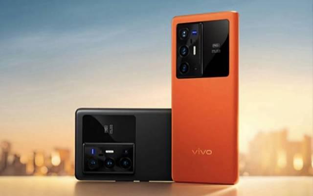 VIVO X70 Series Phones