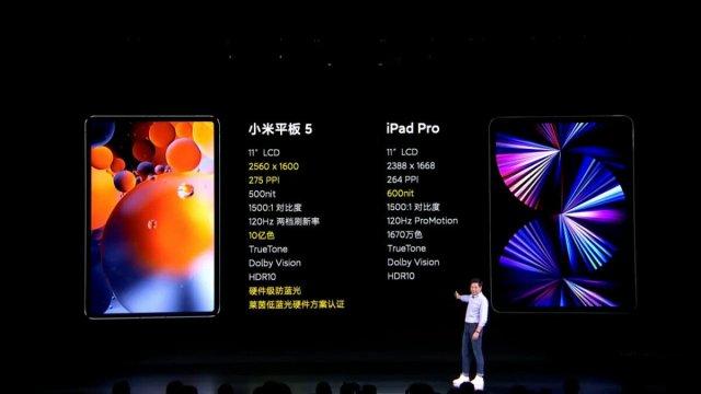 Lei Jun a comparé l'écran du Mi Pad5 avec celui de l'iPad Pro.