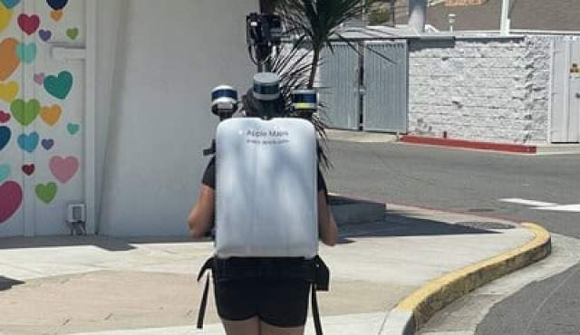 apple maps camera backpack