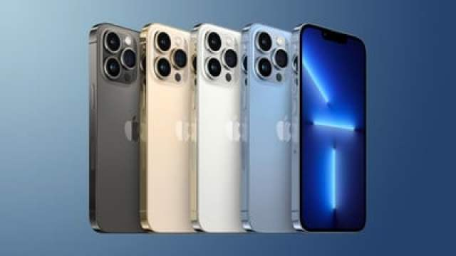 iPhone 13 Pro Feature Blue