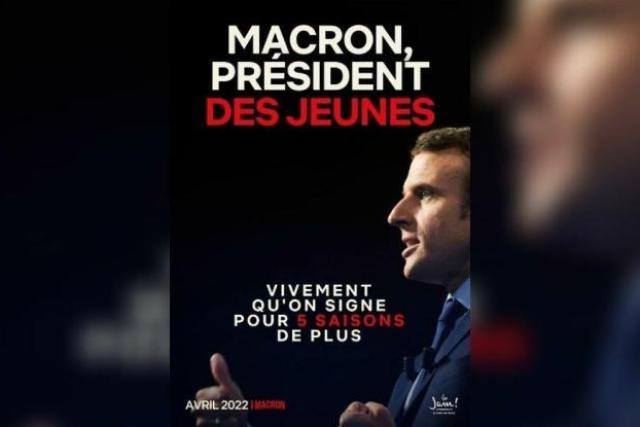 L'affiche qui sera placardée dans quatre-vingt-dix départements parles « Jeunes avec Macron» (JAM).