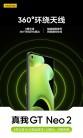 Realme GT Neo2 highlights