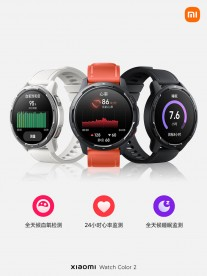 Xiaomi Watch 2: 24/7 heart rate and SpO2 tracking