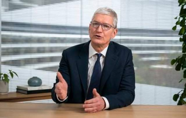 tim cook privacy conference