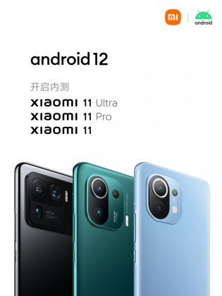 First in line for Android 12 from the Xiaomi family: Mi 11, Mi 11 Pro and Mi 11 Ultra: Redmi K40 Pro and Pro+