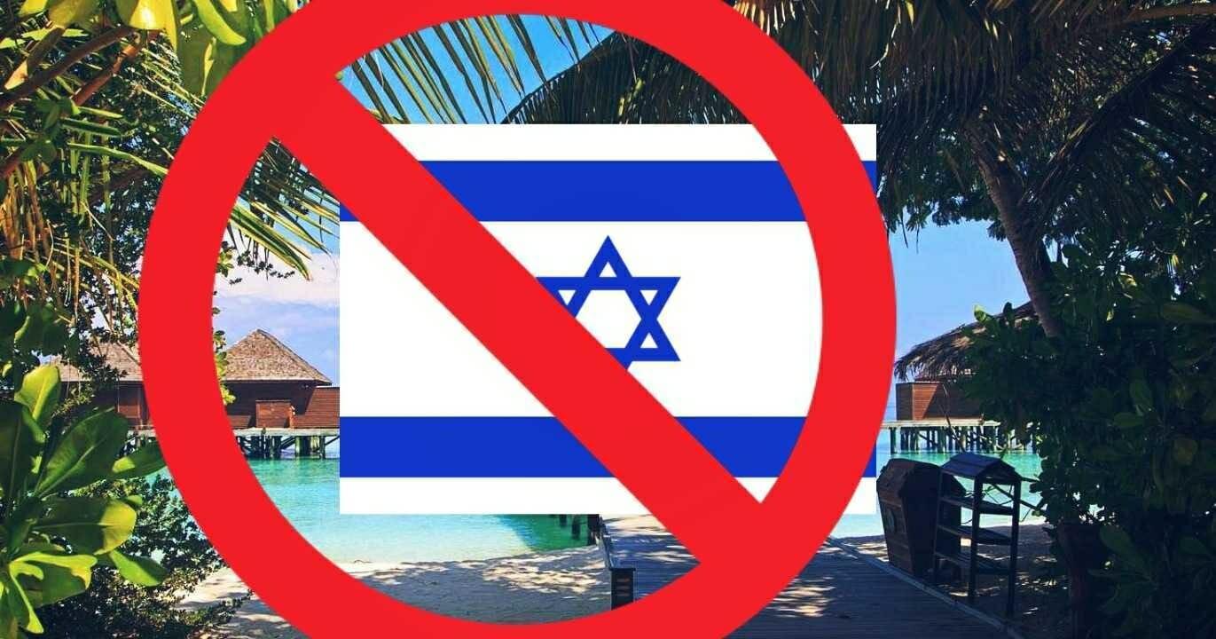 Le Maldive chiudono con Israele