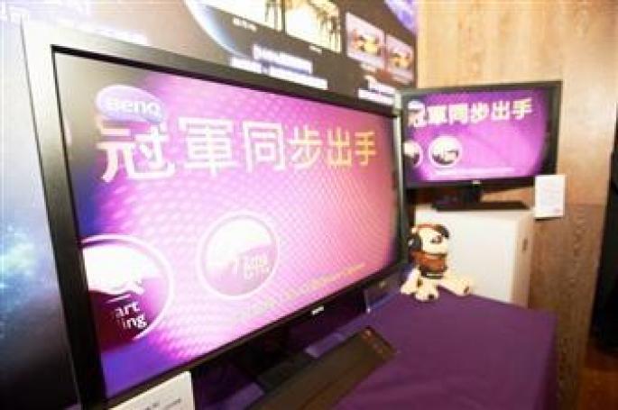 BenQ soll noch in diesem Jahr einen 4K-Monitor auf den Markt bringen.