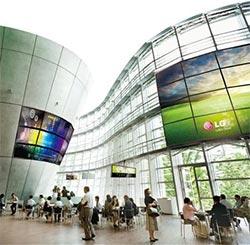 LG zeigt Ultra HD Display auf der ISE 2013 in Amsterdam