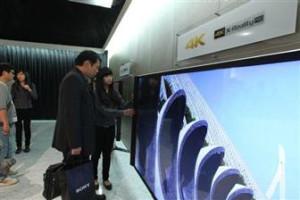 Ultra HDTV Massenproduktion