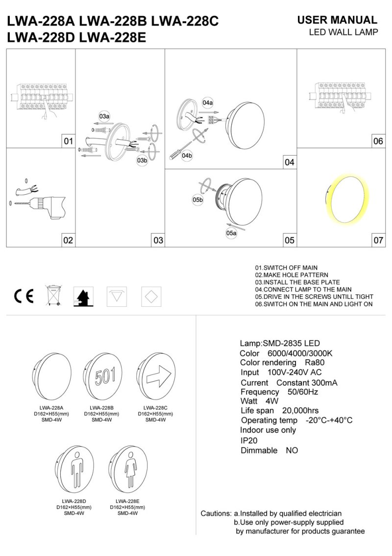 LWA228 Interior LED wall light installation guide