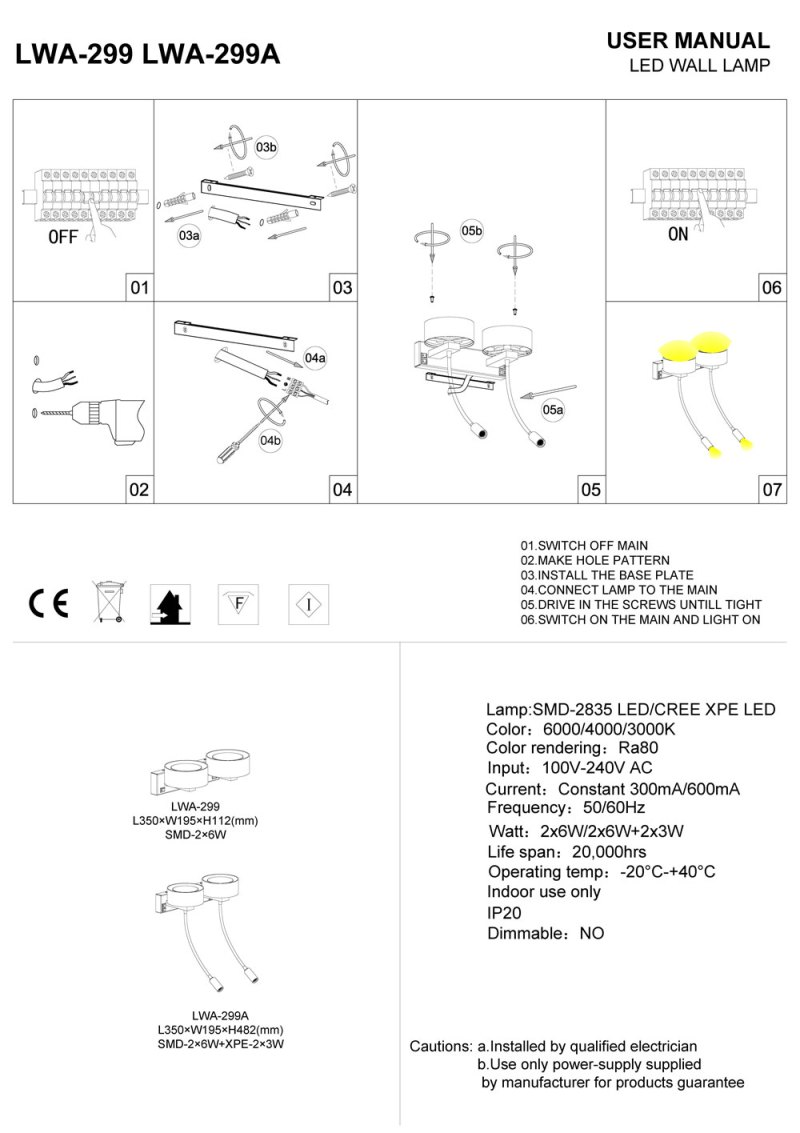 LWA-299-LWA-299A bedroom reading light installation guide