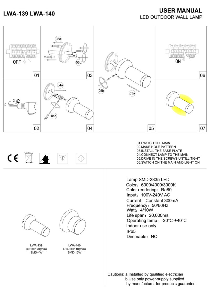 LWA-139-LWA-140 black outdoor porch light installation guide