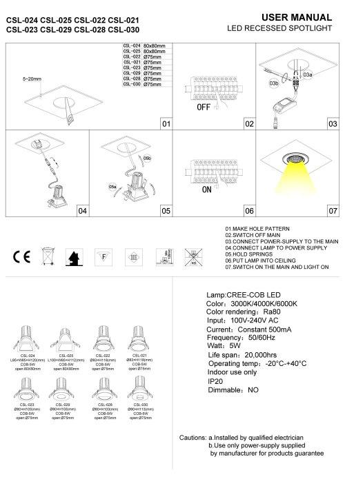 small resolution of csl024 csl022 led downlight installation guide