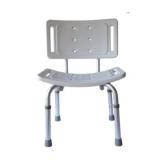 Shower Chair With Arms And Backrest Big Joe Bean Bag Multiple Colors Ultralife Healthcare