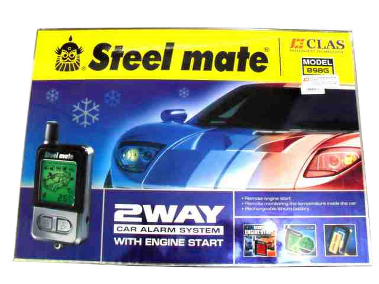 steelmate car alarm wiring diagram 2003 vw passat new steel mate 898g 2 way lcd remote engine