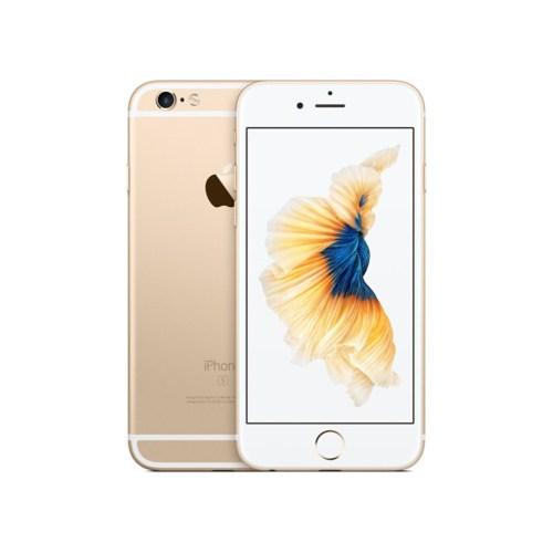 1862-gsm-telefon-apple-iphone-6s-2-32gb-gold-1