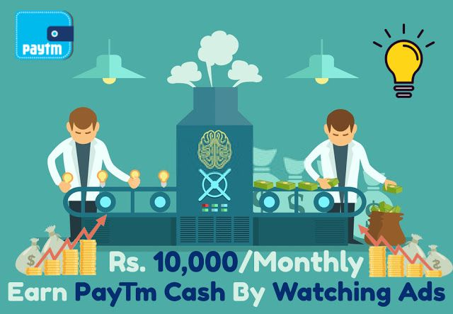 free PayTm cash tricks