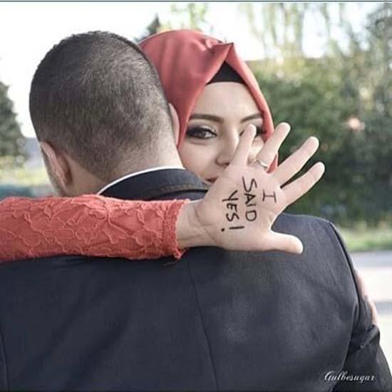 love islamic couples