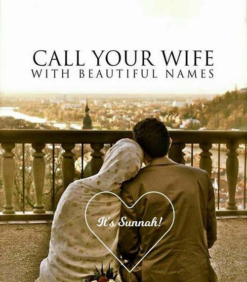 May allah be pleased with all the sahabs. 95 Islamic Marriage Quotes For Husband And Wife Updated