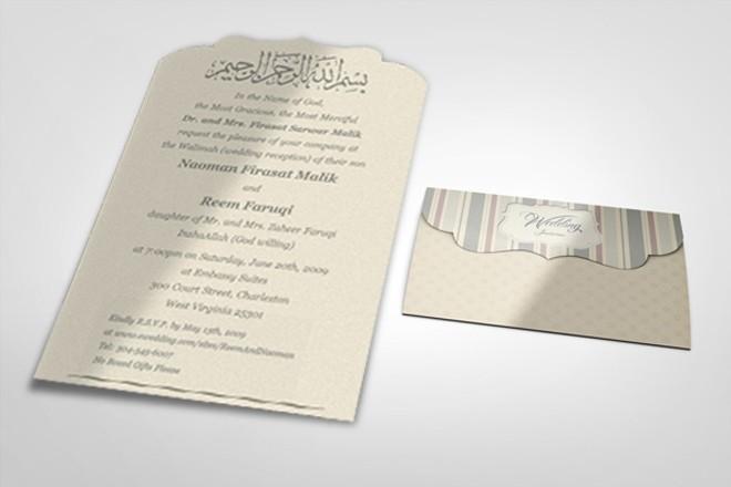 muslim-wedding-cards-10