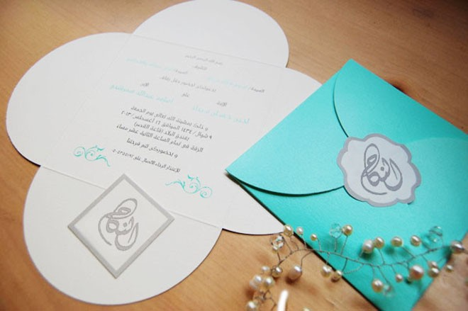 muslim wedding cards 12