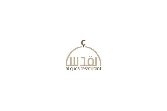 arabic-logo-25